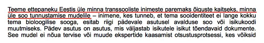 """Väljavõte Margus Tsahkna ja Jevgeni Ossinovski ettepanekuid sisaldavast dokumendist, millega soovtakse oluliselt muuta """"soovahetuse"""" korda."""