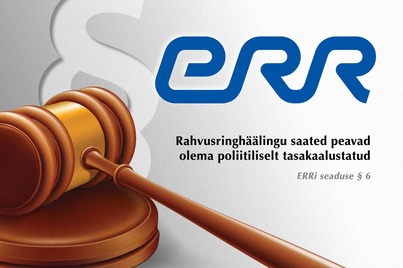 Objektiiv kutsub liituma petitsiooniga ERRi juhatusele